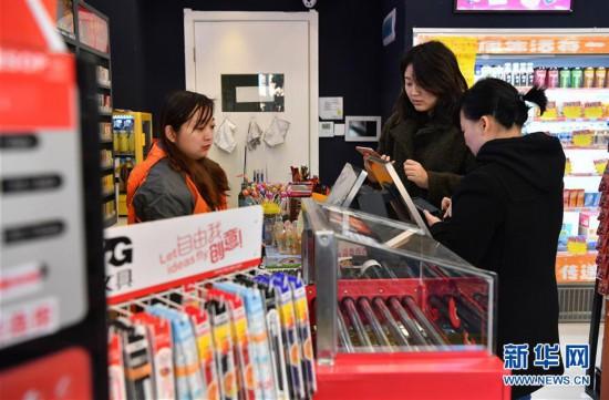 (图片故事)(1)公益超市里的残疾人就业梦