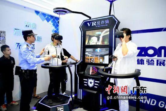 在深圳寶崗派出社區警務室,市民正在體驗VR反詐騙設備。 深圳警方 供圖