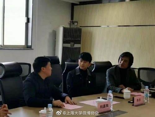 张杰入职上海大学电影学院跨领域变张老师