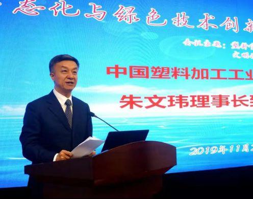 长江证券商品期货周末可以开户我国塑料生态化与绿色技术创新体系建设稳步推进