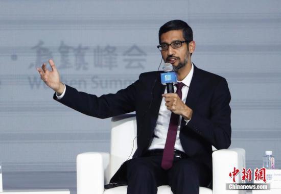 资料图:谷歌公司首席执行官桑达・皮采。 <a target='_blank'  data-cke-saved-href='http://www.chinanews.com/' href='http://www.chinanews.com/'><p  align=