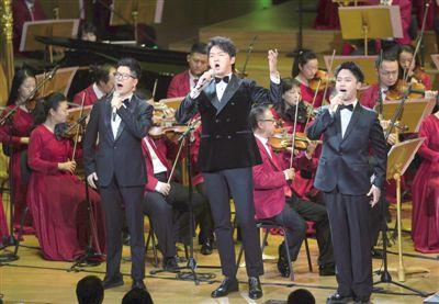 《抒情新時代》音樂會在京上演