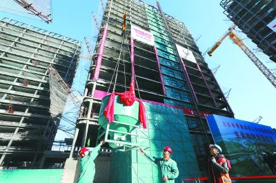 北京冬奥村项目主体结构实现全部封顶 明年年底基本完工