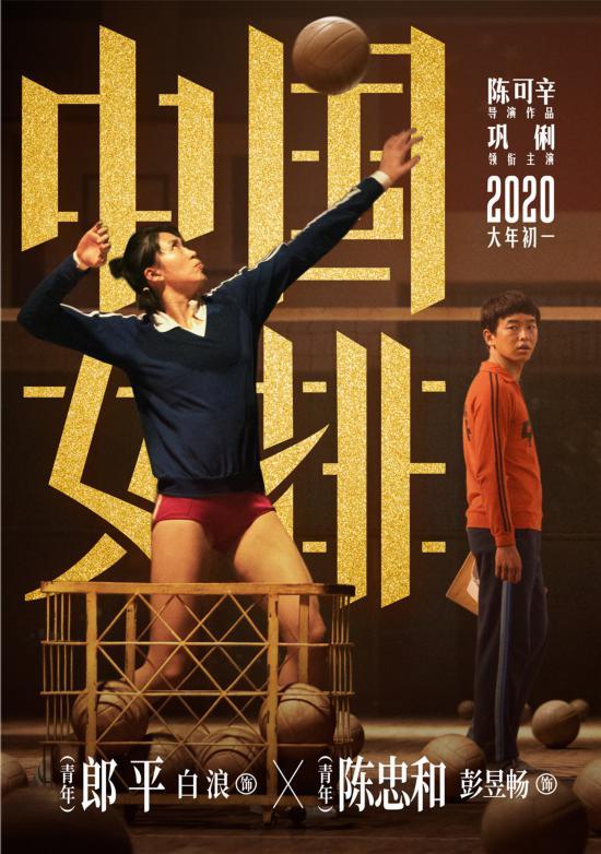 http://www.weixinrensheng.com/tiyu/1197369.html