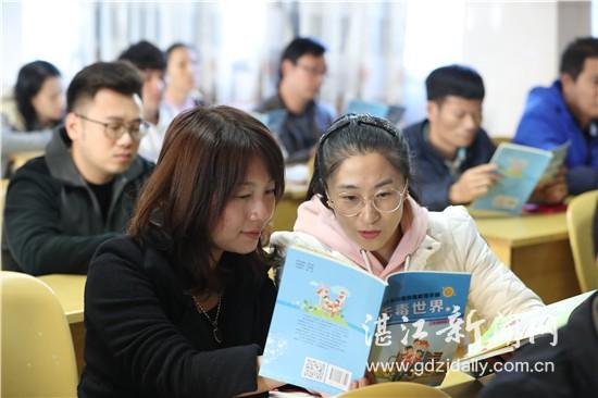 霞山区举行禁毒教育教师培训