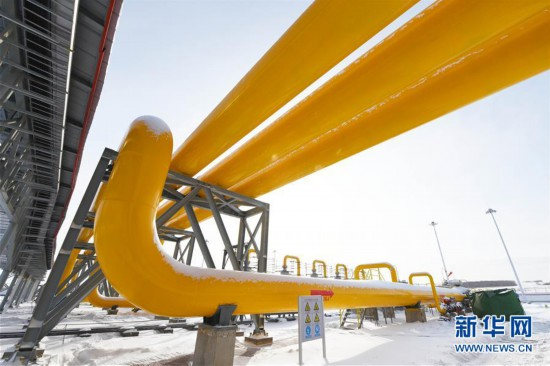 (图文互动)(1)俄罗斯天然气通过中俄东线天然气管道正式进入中国