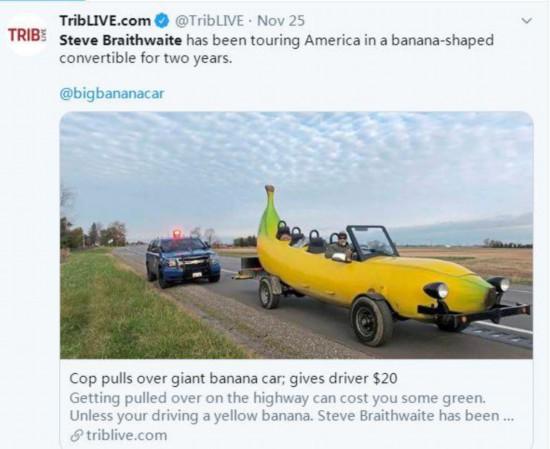 """布雷思韦特驾驶""""香蕉车""""环游美国。图片来源:社交媒体网站截图。"""