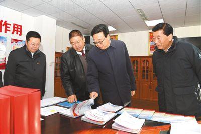 吴英杰在西藏大学宣讲党的十九届四中全会精神