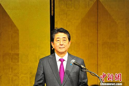 资料图:日本首相安倍晋三。 <a target='_blank'  data-cke-saved-href='http://www.chinanews.com/' href='http://www.chinanews.com/'><p  align=