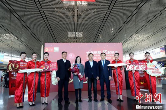天津航空累計旅客運輸量首次破億