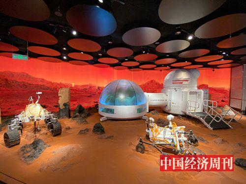 未来人类的火星生活区