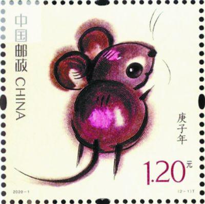 鼠年生肖郵票將于明年1月5日發行