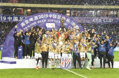 上海申花逆转山东鲁能夺得足协杯冠军赛季大结局为未来定局?