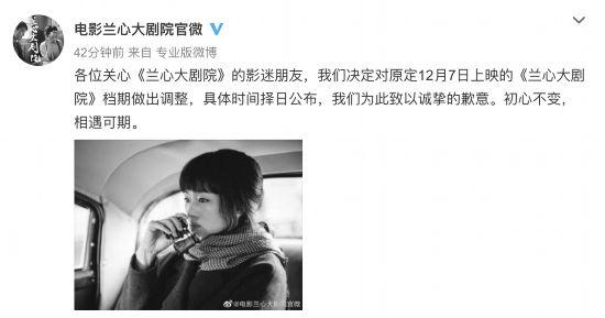 娄烨新片《兰心大剧院》宣布撤档巩俐、赵又廷等出演