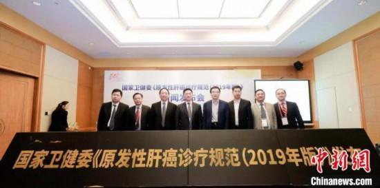 最新版肝癌诊疗规范上海发布接轨国际标准、注重系统治疗