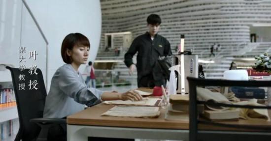 庆余年:神秘的叶轻眉从未露面?竟然第一集就出现了?