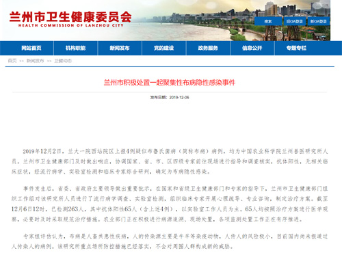 http://www.lzhmzz.com/lanzhouxinwen/57598.html