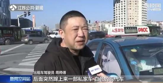 網約車司機因遲到接單不成 竟逼停出租車謾罵乘客