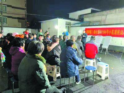 南京棲霞多個小區推動住戶參與社區治理