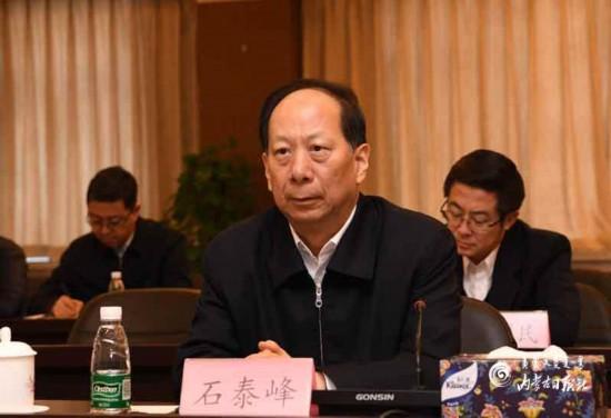 科技部与内蒙古自治区在京召开部区工作会商会议 石泰