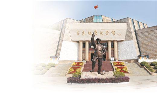 红旗漫卷左右江红军精神代代传——百色起义纪念设施剪影