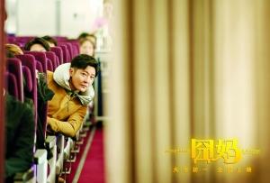 """贾冰郭京飞""""亮相""""《囧妈》 影片将于2020年大年初一公映"""