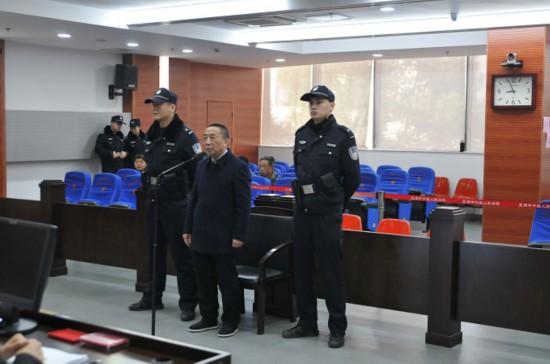 安徽一正厅级干部获刑10年,检举他人犯罪系重大立功