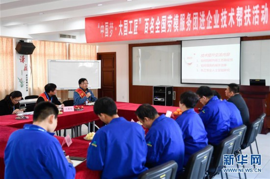 (社会)(3) 浙江宁波:全国劳模组团 结对服务企业