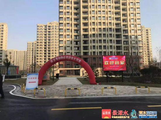 南京溧水685户拆迁户迁新居 开启全新生活