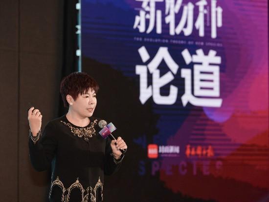 华西都市报创刊25周年论坛暨封面新闻用户节正式启动