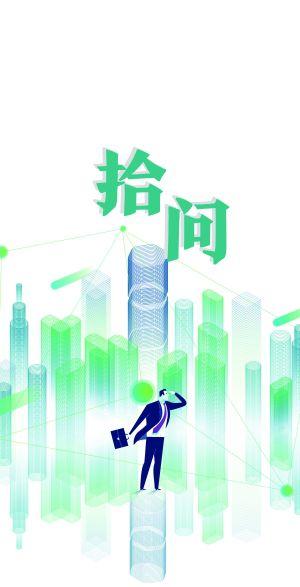 北京楼市见底了吗?