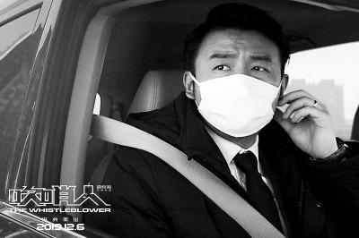 在电影《吹哨人》里 雷佳音一改风趣内敛出演海外华人精英