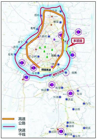 """仙林大道—省道122段將開工 三環加快""""成環"""""""