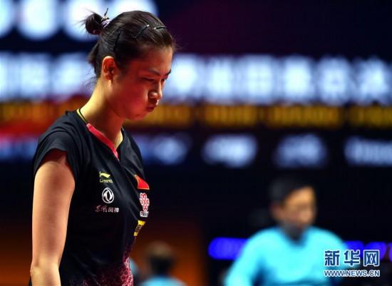 (體育)(9)乒乓球——世界巡回賽總決賽:丁寧止步首輪