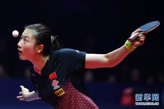 (體育)(5)乒乓球——世界巡回賽總決賽:丁寧止步首輪