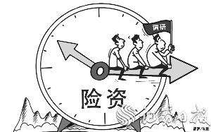 """險資年內調研400家A股公司""""中小創""""占七"""