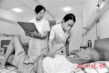 福州智慧健康养老服务平台拟2020