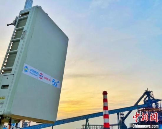 钢铁5G智慧工厂在湖北正式投产