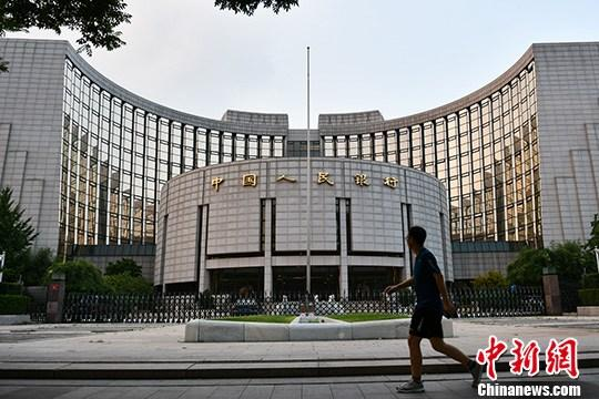 2019年三季度末中国金融业机构总资产逾312万亿元