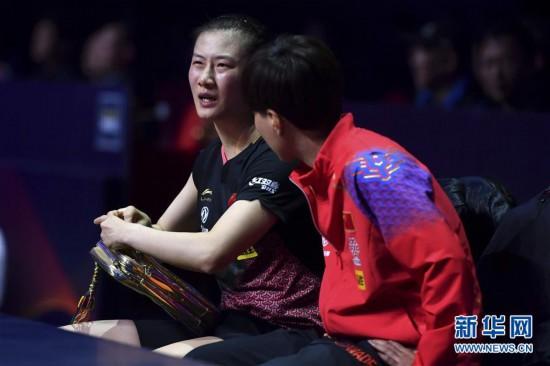 (體育)(10)乒乓球——世界巡回賽總決賽:丁寧止步首輪