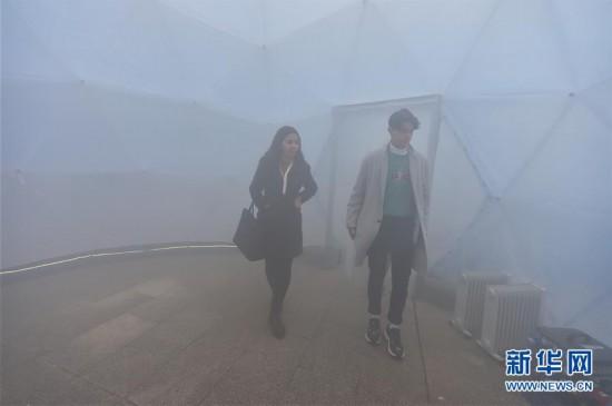 """(国际)(3)特写:小小""""污染舱""""传递气候变化警讯"""
