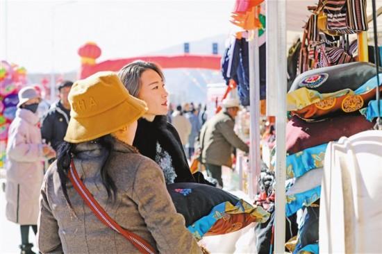 日喀则市拉孜县举办第九届物资文