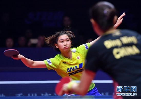 (體育)(4)乒乓球——世界巡回賽總決賽:丁寧止步首輪