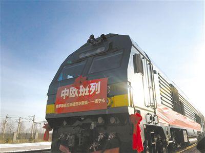 青海省中�W班列首次回�\班列�利