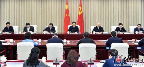 中共河北省委召开党外人士座谈会
