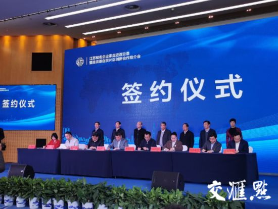 连云港推出28条新政 加快自贸试验区建设