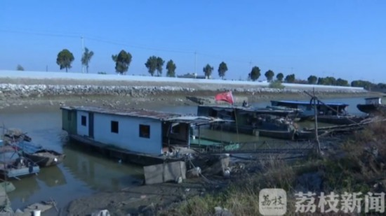 江苏沿江城市进行退捕安置工作让渔民放心上岸