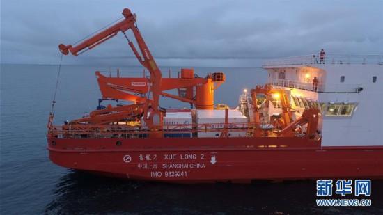 """首航南极的中国""""雪龙2""""号极地科考破冰船继续在南大洋宇航员海开展综合科考"""