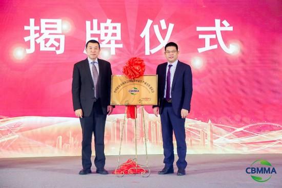 中国建材市场协会国际建材家居产