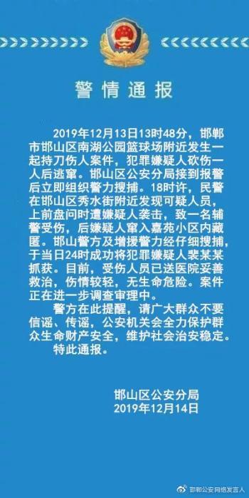 http://www.qwican.com/jiaoyuwenhua/2552020.html